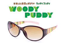 picup_woody