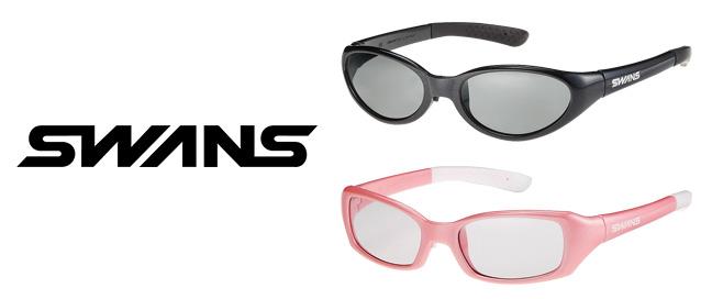 SWANS(ファッションユース)