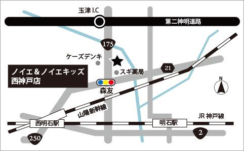 西神戸店周辺地図