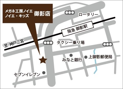 御影店周辺地図